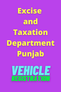 Excise_and_Taxation_Department_Punjab