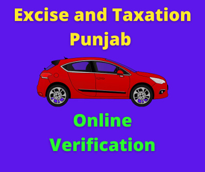 Excise_and_Taxation_Punjab_Online_Verification